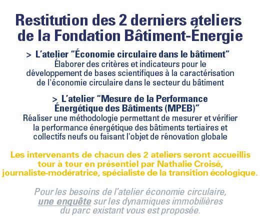 texte presentation invitation
